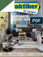 Praktiker_2014-09-01