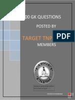 Target TNPSC