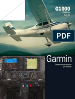 Information Manual Garmin-1000 C-172S