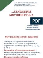 4. Bioenergetica Ru