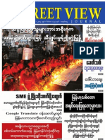 The Street View Journal Vol-3 ,Issue-48.pdf