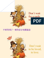[Sharing] Don't wait..to be.. 不要等太久