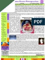 The Chakma News Prospector