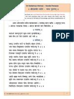 Dattatreya Stotram - Narada Puranam (1)