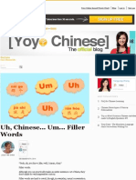 Learn Mandarin Chinese | Filler Words