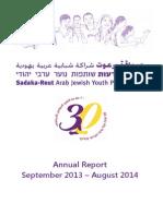 Sadaka-Reut 2013-2014 Annual Report