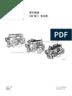 ISMe30 Component List