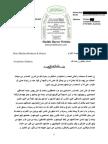 Sheikh Haron October2014 Redacted