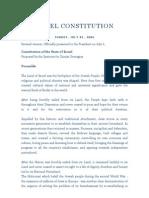 Israel Constitution 2