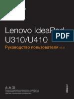 Ideapad u310 u410 v3.0 Russian