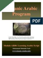 QAP - Level 00 - English Book.pdf