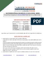 gk_power_capsule_ibps_po_2014_hindi_2.pdf