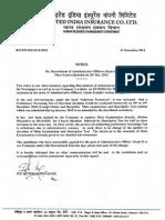 Recrt Notice AO 2014