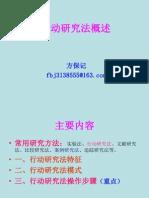 ff808081-2edcf18d-012e-fac7f602-01f6