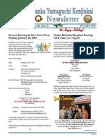 2014-12-12 - NYK Dec Newsletter