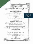 Tamil Mahabharatam 02 SabhaParvam 1910 359pp