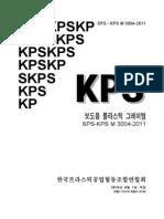 KPS_M_3004-2011