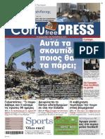 Corfu Free Press - issue 9 (7-12-2014)