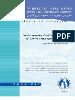ENPyouthcenters Summary Heb