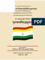 Purushartha-Digi-covers.pdf