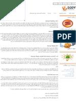 نیروگاههای فتوولتایی.pdf