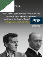 Awara Study Russia Economy 09.12.2014