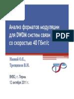 B1-4.pdf
