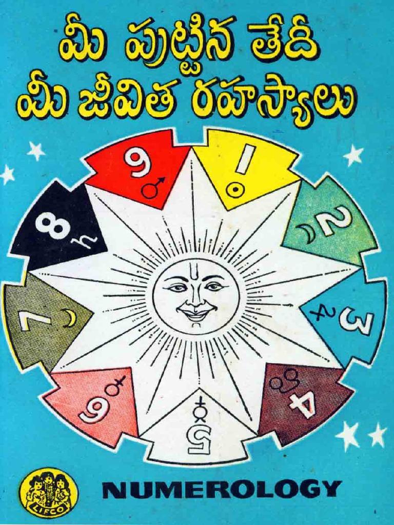 60130770 Mee Puttina Thedi Mee Jeevitha Rahasyam