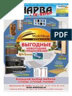 narva-51.pdf