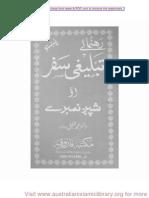 6 Points Pashto - Tablighi Jamaat - Www.australianislamiclibrary.org