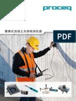 810_300_02_Concrete_Sales_Flyer_C_05.2014