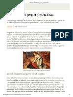 Opus Dei - Ejemplos de Fe (IV)_ El Profeta Elías