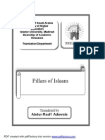 En Pillars of Islam