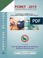 Ug Info 2015