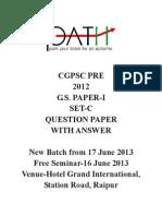 Cgpsc Pre 2012 Question Pepar Set-c With Ans
