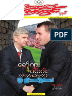 SportsViews(Vol 3,No 50)