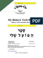 Verbs Sample Book New