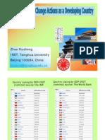 Zhao Xiusheng INET, Tsinghua U i INET