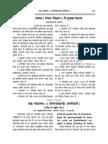 Swasthya_Jivan__no__7_2_.pdf