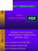 T1BAB2-ZAMAN PRASEJARAH