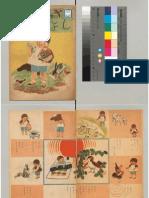 libro infantil de lectura japonesa 1947