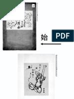 antigua historia ilustrada de samurais japonesa