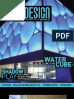 Modern Design Magazine 14 AUG 2008 (Architecture Art Design)