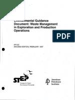 API E5 Document