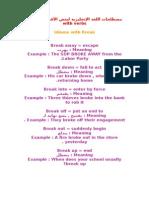مصطلحات اللغة الإنجليزية لبعض الأفعال Idioms With Verb