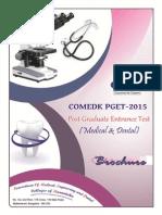 PGET 2015 Brochure