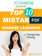 Yoyo Chinese Top 10 Mistakes