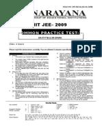 Sr Spark Cpt -14 Paper