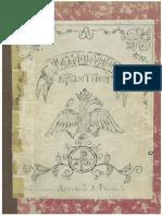 Ψαλμοί Και Ύμνοι Βυζαντινοι - Δ.Ψαριανός