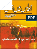 Andalus Main Ajnabi 1 (Iqbalkalmati.blogspot.com)